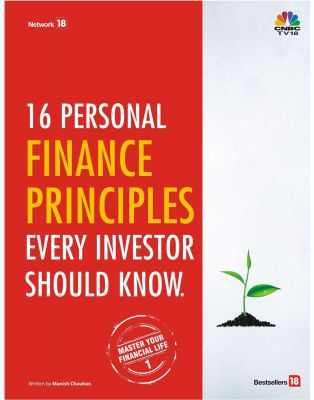 16 Personal Finance Principles Every Investor Should Know : Book by Manish Chauhan