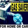 Lpg Gas Saver --for Home Cooking Gas