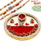 Aapno Rajasthan Floral & Swastik Motif Thali Hamper with Set of 3 Rakhis - HPR1715