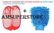 Combo Of Foldable Big Laundry Bag Basket & Microfiber Cleaning Glove Duster