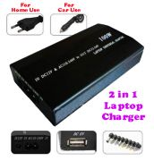 Gadget Hero's 2 In 1 Universal Charger Car & Home Adaptor For Laptop