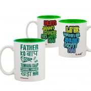 Yedaz White Ceramic Bollywood Coffee Mug- Father Ko Baap Bolte Hain And Hum Jahan Khade Ho Jaate Hai
