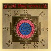 Siddha Siddhi Vishnu Yantra Double Energised By Benificiary Name
