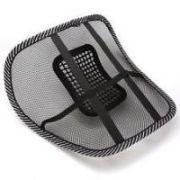 Car Seat Massage Back Cushion Pad