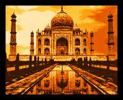 10 Am Taj Framed Wall Art_Orange With Glass