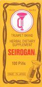 Trumpet Brand - SEIROGAN Herbal Dietary Supplement (100 Pills)