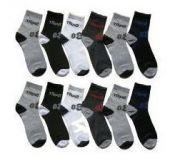 Ksr Etrade 12 Pairs Of Men Ankled Cotton Socks Free Gift