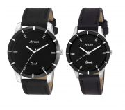 Arum Trendy Black Watch For Couple