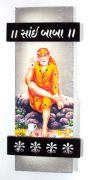 Key Holder With God Photo - Sai Baba