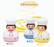 Cartoon Chef 60 Minutes Kitchen Cooking Timer
