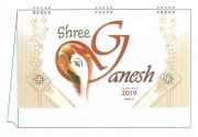 Indigo Creatives Modern Artistic Look ` Lord Ganesh/ganesha ' For Good Luck Shubh Labh Office Table Top 2019 Desk Calendar