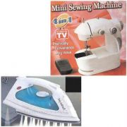 4 In 1 Mini Sewing Machine + Imported Steam Iron