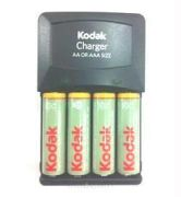 4 Rechargeable Cells & Kodak 1.5v Battery Charger