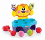 Fisher Price Bop & Rock Musical Lion