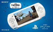 Sony PSP-E1004 IW/CB Playstation Portable Games Black/White Street Cricket