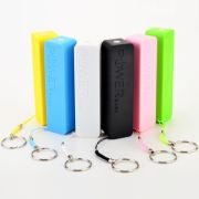 Portable 2600mAh Smartphone Charger Power Bank