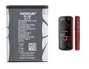 Nokia BL-5B 890mAh Li Ion Battery For 5320 Xpress Music