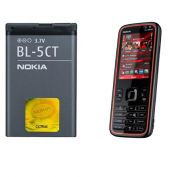 Nokia BL-5CT 1050mAh Li Ion Battery For 5630 Xpress Music
