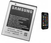 Samsung EB494353VU 1200mAh  Li-Ion Battery For Samsung Wave S5250