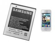 Samsung EB494353VU 1200mAh  Li-Ion Battery For Samsung Wave S5750