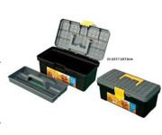 Professional 2 Layer Hardware Tool Box Tool Kit Box JUMBO 12.5 INCH