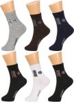 Grabberry Mens Assorted Printed Ultra Light Weight Formal Cotton 6 Pairs Pack Socks - Awc0916grb015dd_d5_d6_c6