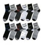 12 Pairs Of Men & Women Sports Ankled Cotton Socks
