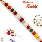 Rakhi For Usa- Aapno Rajasthan Aapno Rajasthan Charming Round Beads Embellished Pearl Rakhi - Us_prl17582