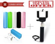 Combo Offer - 2600 mAh Power Bank And Selfie Stick Monopod - Cmpwbmpd