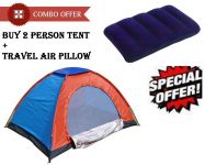 Buy 2 Person Camping Tent And Intex Travel Pillow - Cmt2int