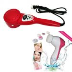 Deemark Combo Of Health Hammer With Beauty Massager Kit