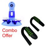Deemark Combo Of Power Perfect Pore With Pushup Bar