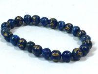 Lapis Lazuli Tibetan Om Mani Padme Hum Engraved Stretch Bracelet ( 8 MM )