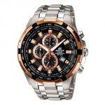 Casio 539 Black And Copper Dial With Silver Chain Watch For Men