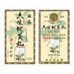 1 X Liu Wei Di Huang Wan - 360 Pills