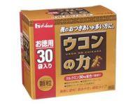 House Ukon No Chikara Turmeric Granules 30mg Curcumin Per Bag | 1.5g X 30 Bags
