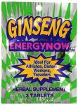 Energy Now Ginseng Herbal Supplement 36 Packs [health And Beauty]