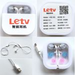 Type-c Headphone Earphone For Letv Le 2 X620 / Le 2 Pro / Le Max 2 X820 Phone