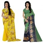 Wama Fashion Multi Colour Faux Georgette Pack Of 2 Sarees (code - Combo_1148_c-1159_d)