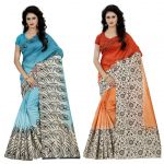Wama Fashion Multi Colour Faux Georgette Pack Of 2 Sarees (code - Combo_1165_a-1173_a)