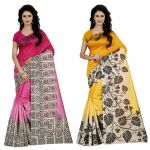 Wama Fashion Multi Colour Faux Georgette Pack Of 2 Sarees (code - Combo_1166_a-1171_a)