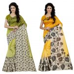 Wama Fashion Multi Colour Faux Georgette Pack Of 2 Sarees (code - Combo_1167_a-1171_a)