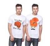 Pune Anmol Ratn - Set Of 2 Graphic T-shirt