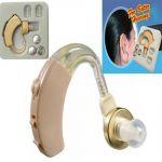 Cyber Sonic Hearing Aid Sound Enhancer Machine For Ear Hearing Problem Deaf