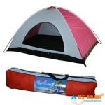 Home Basics Anti Ultraviolet 2 Person Portable Camping Tent