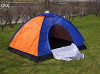 Home Basics Anti Ultraviolet 4 Person Camping Tent With Hiking Pole