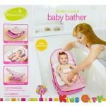 Mastela Mothers Touch Baby Bather - 07830 (pink)