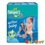 Pampers Active Baby Diapers (size 6) - Lxxl - 36 (16kg) (imported)