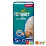 Pampers Active Baby Diapers (size 5) - Junior - 52 (11-25kg) (imported)