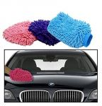 Set Of 3 Home/car Cleaning Glove Cloth Micro Fibre Hand Wash